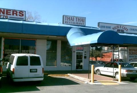 thai-thai-restaurant-dallas.png